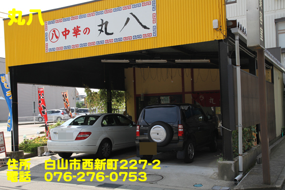 https://cdn-ak.f.st-hatena.com/images/fotolife/d/dreammiminabe53/20010103/20010103092800.jpg