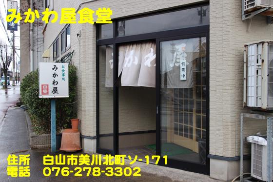 https://cdn-ak.f.st-hatena.com/images/fotolife/d/dreammiminabe53/20010103/20010103093200.jpg