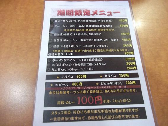 https://cdn-ak.f.st-hatena.com/images/fotolife/d/dreammiminabe53/20010103/20010103093250.jpg