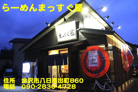 https://cdn-ak.f.st-hatena.com/images/fotolife/d/dreammiminabe53/20010103/20010103093320.jpg