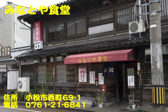 https://cdn-ak.f.st-hatena.com/images/fotolife/d/dreammiminabe53/20010103/20010103093500.jpg