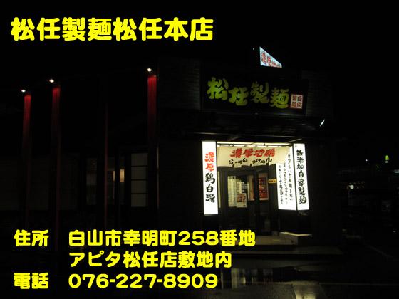 https://cdn-ak.f.st-hatena.com/images/fotolife/d/dreammiminabe53/20010103/20010103093630.jpg
