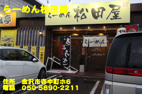 https://cdn-ak.f.st-hatena.com/images/fotolife/d/dreammiminabe53/20010103/20010103093740.jpg
