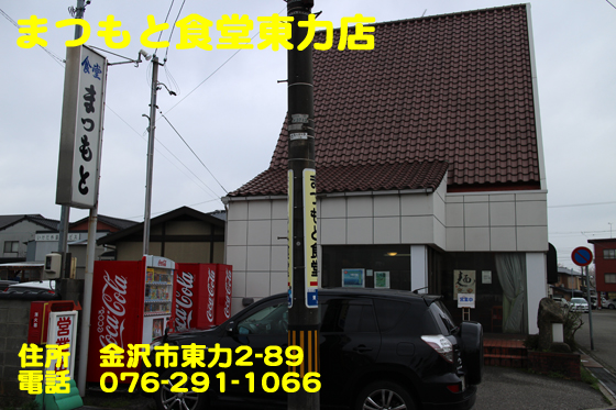 https://cdn-ak.f.st-hatena.com/images/fotolife/d/dreammiminabe53/20010103/20010103093820.jpg