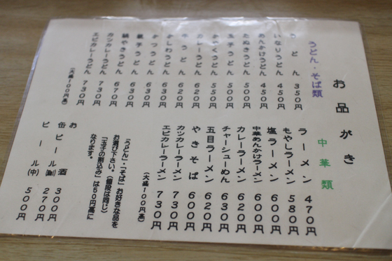 https://cdn-ak.f.st-hatena.com/images/fotolife/d/dreammiminabe53/20010103/20010103093830.jpg
