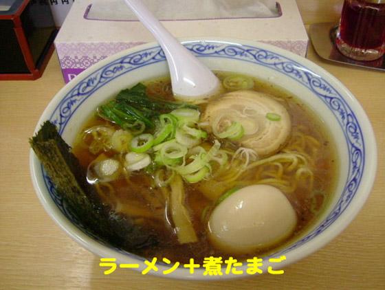 https://cdn-ak.f.st-hatena.com/images/fotolife/d/dreammiminabe53/20010103/20010103094531.jpg