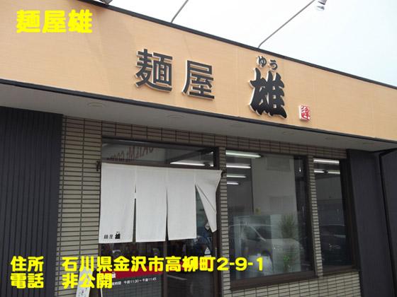 https://cdn-ak.f.st-hatena.com/images/fotolife/d/dreammiminabe53/20010103/20010103094630.jpg