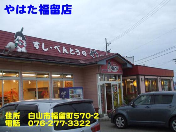 https://cdn-ak.f.st-hatena.com/images/fotolife/d/dreammiminabe53/20010103/20010103094710.jpg