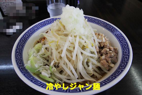 https://cdn-ak.f.st-hatena.com/images/fotolife/d/dreammiminabe53/20010103/20010103094830.jpg