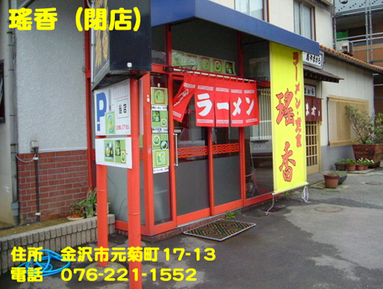 https://cdn-ak.f.st-hatena.com/images/fotolife/d/dreammiminabe53/20010103/20010103094841.jpg