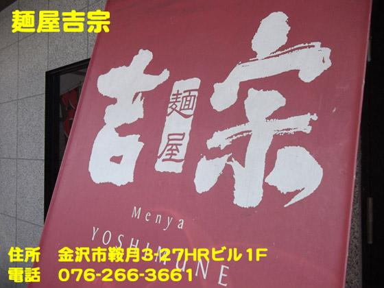 https://cdn-ak.f.st-hatena.com/images/fotolife/d/dreammiminabe53/20010103/20010103095530.jpg