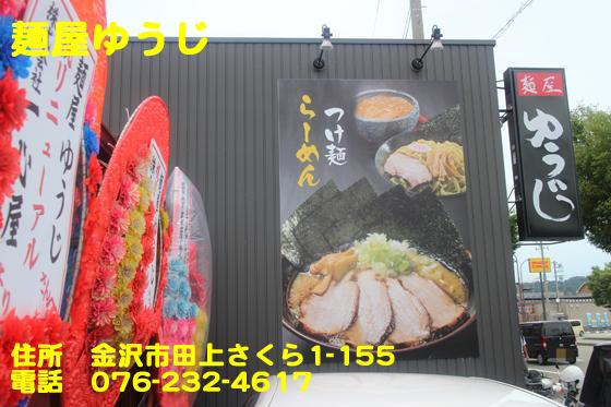 https://cdn-ak.f.st-hatena.com/images/fotolife/d/dreammiminabe53/20010103/20010103095610.jpg