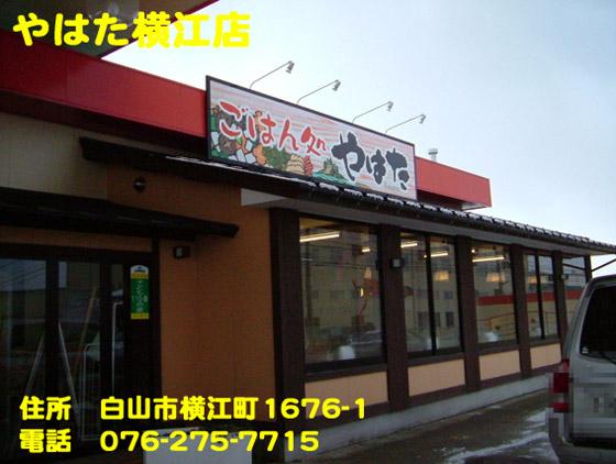 https://cdn-ak.f.st-hatena.com/images/fotolife/d/dreammiminabe53/20010103/20010103100500.jpg