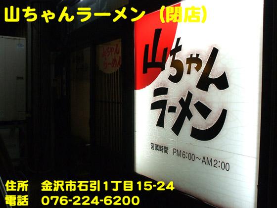 https://cdn-ak.f.st-hatena.com/images/fotolife/d/dreammiminabe53/20010103/20010103100530.jpg