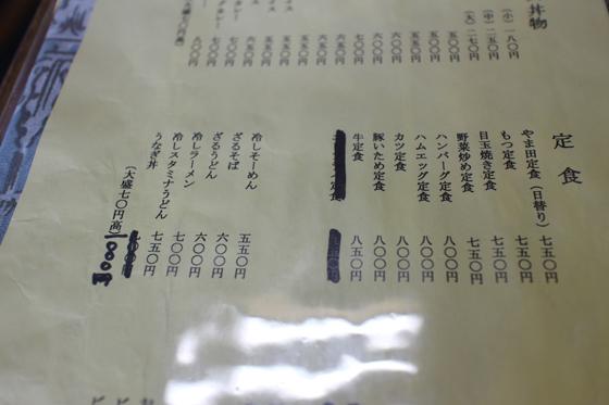https://cdn-ak.f.st-hatena.com/images/fotolife/d/dreammiminabe53/20010103/20010103100650.jpg
