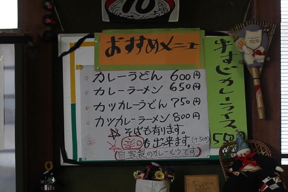 https://cdn-ak.f.st-hatena.com/images/fotolife/d/dreammiminabe53/20010103/20010103100700.jpg