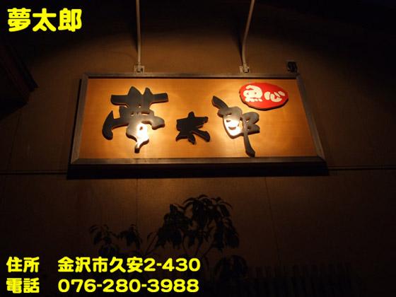 https://cdn-ak.f.st-hatena.com/images/fotolife/d/dreammiminabe53/20010103/20010103100740.jpg