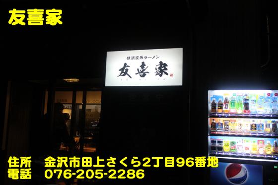 https://cdn-ak.f.st-hatena.com/images/fotolife/d/dreammiminabe53/20010103/20010103100910.jpg