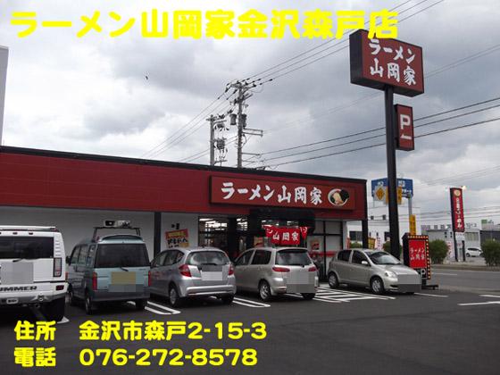 https://cdn-ak.f.st-hatena.com/images/fotolife/d/dreammiminabe53/20010103/20010103100940.jpg