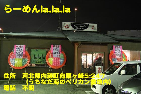 https://cdn-ak.f.st-hatena.com/images/fotolife/d/dreammiminabe53/20010103/20010103101050.jpg