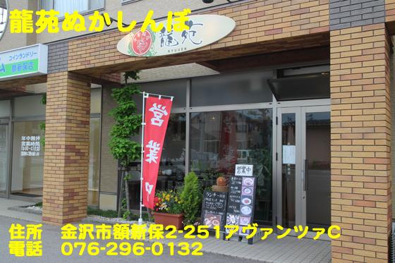 https://cdn-ak.f.st-hatena.com/images/fotolife/d/dreammiminabe53/20010103/20010103101330.jpg