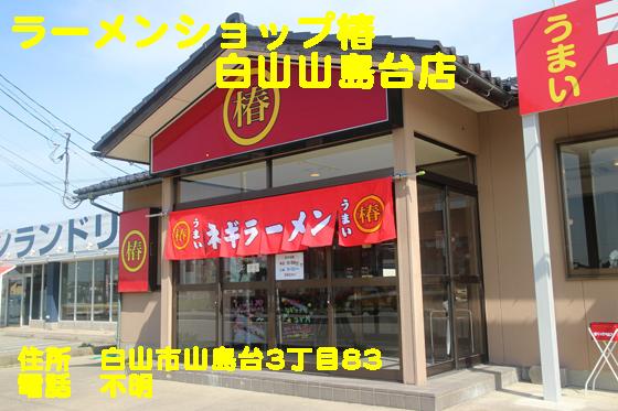 https://cdn-ak.f.st-hatena.com/images/fotolife/d/dreammiminabe53/20010103/20010103101500.jpg
