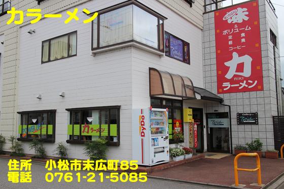 https://cdn-ak.f.st-hatena.com/images/fotolife/d/dreammiminabe53/20010103/20010103101730.jpg