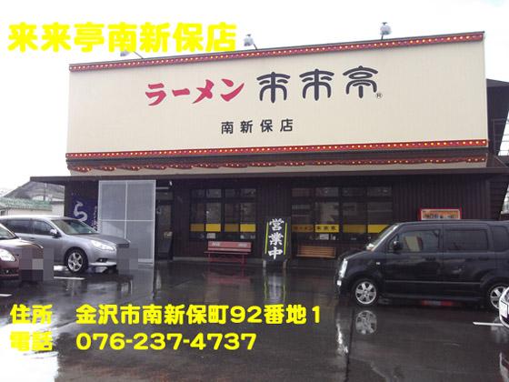 https://cdn-ak.f.st-hatena.com/images/fotolife/d/dreammiminabe53/20010103/20010103102231.jpg