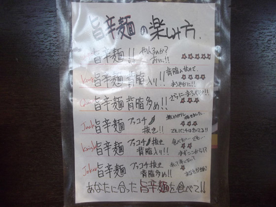 https://cdn-ak.f.st-hatena.com/images/fotolife/d/dreammiminabe53/20010103/20010103102250.jpg
