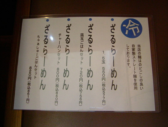 https://cdn-ak.f.st-hatena.com/images/fotolife/d/dreammiminabe53/20010103/20010103102730.jpg