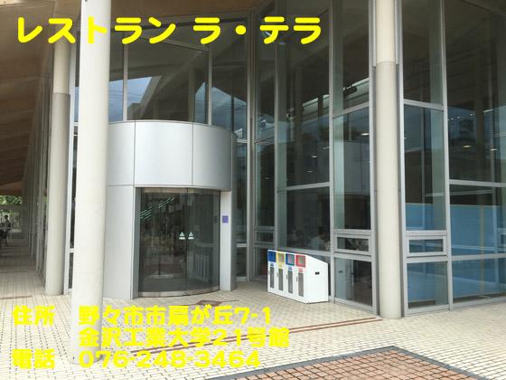 https://cdn-ak.f.st-hatena.com/images/fotolife/d/dreammiminabe53/20010103/20010103102910.jpg