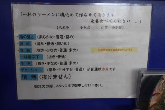 https://cdn-ak.f.st-hatena.com/images/fotolife/d/dreammiminabe53/20010103/20010103103050.jpg