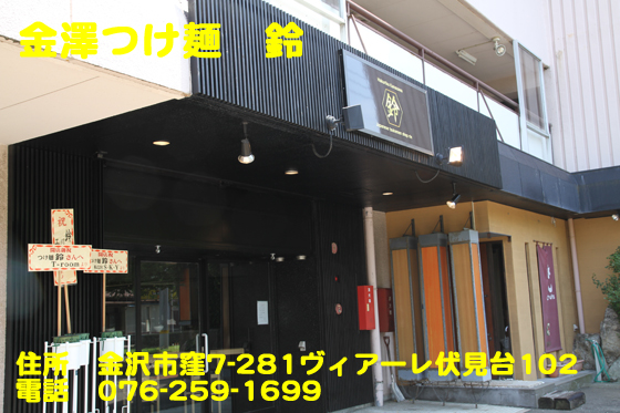 https://cdn-ak.f.st-hatena.com/images/fotolife/d/dreammiminabe53/20010103/20010103103110.jpg
