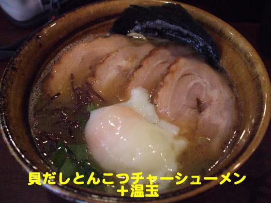 https://cdn-ak.f.st-hatena.com/images/fotolife/d/dreammiminabe53/20010103/20010103103400.jpg