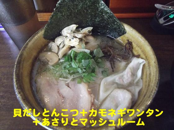 https://cdn-ak.f.st-hatena.com/images/fotolife/d/dreammiminabe53/20010103/20010103103430.jpg