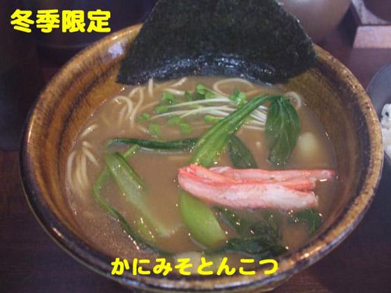 https://cdn-ak.f.st-hatena.com/images/fotolife/d/dreammiminabe53/20010103/20010103103450.jpg