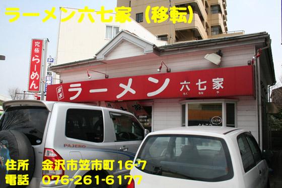 https://cdn-ak.f.st-hatena.com/images/fotolife/d/dreammiminabe53/20010103/20010103103730.jpg