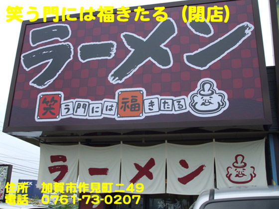 https://cdn-ak.f.st-hatena.com/images/fotolife/d/dreammiminabe53/20010103/20010103104020.jpg