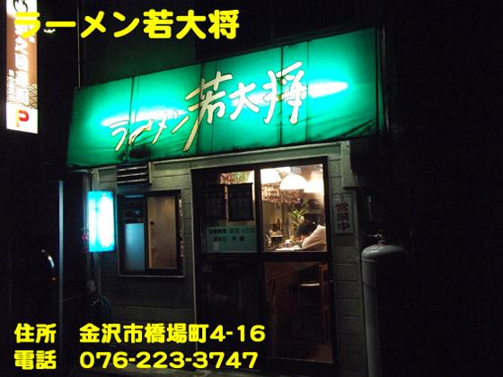 https://cdn-ak.f.st-hatena.com/images/fotolife/d/dreammiminabe53/20010103/20010103104420.jpg