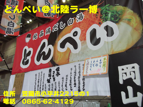 https://cdn-ak.f.st-hatena.com/images/fotolife/d/dreammiminabe53/20010103/20010103104610.jpg