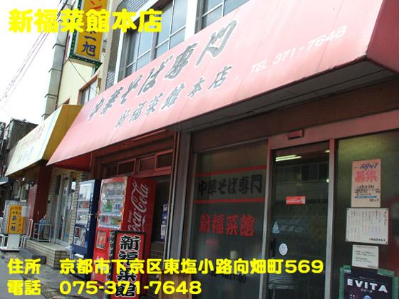 https://cdn-ak.f.st-hatena.com/images/fotolife/d/dreammiminabe53/20010103/20010103105000.jpg