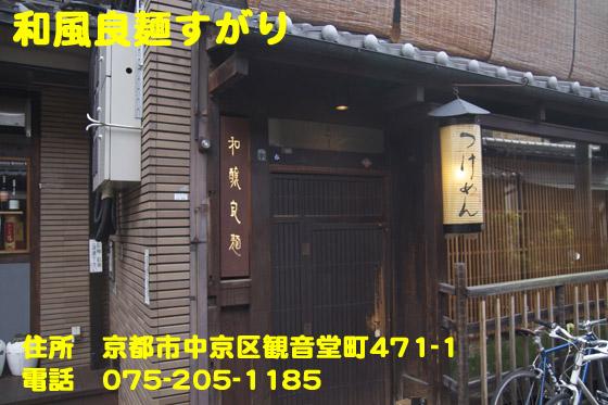 https://cdn-ak.f.st-hatena.com/images/fotolife/d/dreammiminabe53/20010103/20010103105030.jpg
