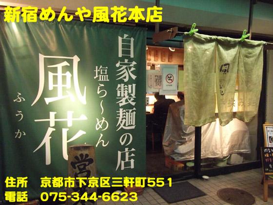 https://cdn-ak.f.st-hatena.com/images/fotolife/d/dreammiminabe53/20010103/20010103105130.jpg