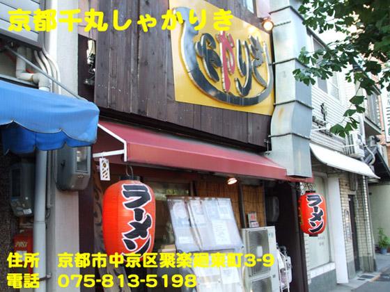 https://cdn-ak.f.st-hatena.com/images/fotolife/d/dreammiminabe53/20010103/20010103105240.jpg