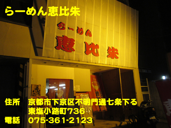 https://cdn-ak.f.st-hatena.com/images/fotolife/d/dreammiminabe53/20010103/20010103105351.jpg