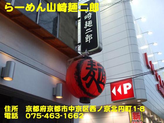 https://cdn-ak.f.st-hatena.com/images/fotolife/d/dreammiminabe53/20010103/20010103105420.jpg
