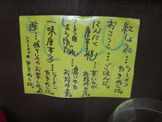 https://cdn-ak.f.st-hatena.com/images/fotolife/d/dreammiminabe53/20010103/20010103105540.jpg