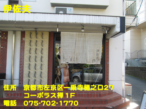 https://cdn-ak.f.st-hatena.com/images/fotolife/d/dreammiminabe53/20010103/20010103105600.jpg