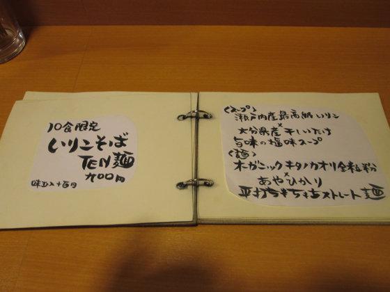 https://cdn-ak.f.st-hatena.com/images/fotolife/d/dreammiminabe53/20010103/20010103105630.jpg