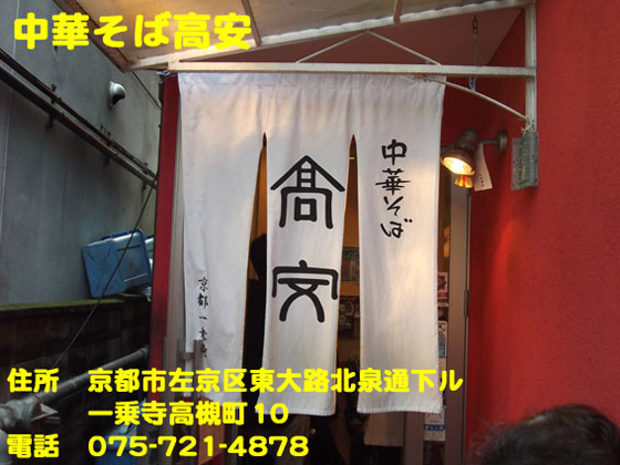 https://cdn-ak.f.st-hatena.com/images/fotolife/d/dreammiminabe53/20010103/20010103105711.jpg
